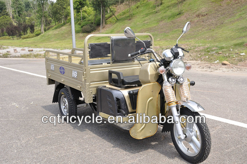 China Cheap Wholesale Motor Tricycle