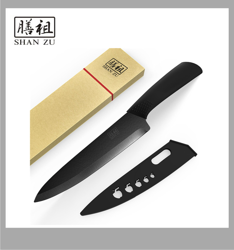 8 Inch Ceramic Knife Wood Handle Chef Knife Kitchen Knife