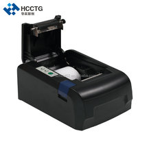 Parallel/Serial/USB 58mm Barcode Thermal POS Receipt Printer HCC-POS58IV