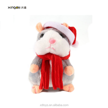 Electronic repeat talking dropship plush animal x toys hamster peluche doll