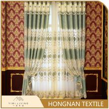 Best selling fashion blcakout european style luxury drapes curtains design