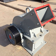 coal laboratory small hammer crusher for sale