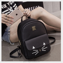 2017 summer new shoulder bag female Korean college girls backpack PU Japan and South Korea leisure handbags