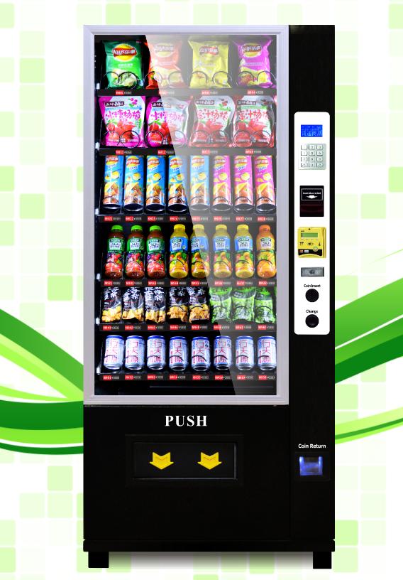 automatic beverage vending machine