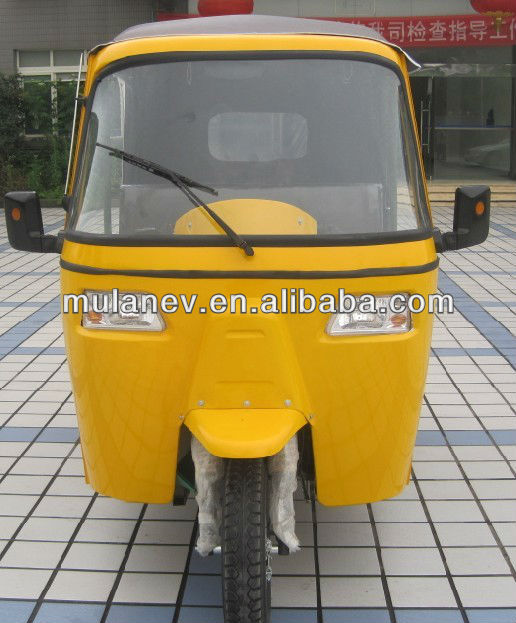 high quality and good price of cng gasoline tricycle for passenger