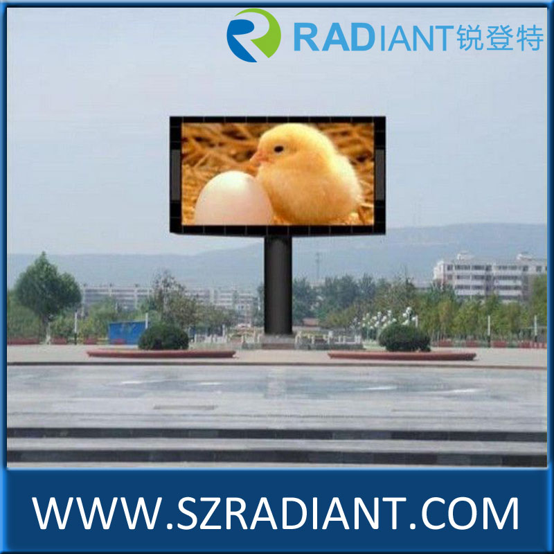 Promotion Radiant P8 Video Wall full color SMD Giant advertising outdoor Fixed Installation display screen manufacturer