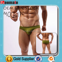 Mens Sexy Briefs Penis Cover Men's Bikini Briefs Army Green SB1129