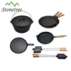 Home Garden Outdoor Parini Set Cast