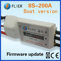 8S 200A water-cooled brushless esc combo For rc jabo bait boat