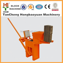 Trade Assurance for QMR2-40 Small manual hand press compressed concrete earth block brick making machine