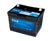 ROYAN DIN/JIS Standard MF Dry-Charged Lead Acid Car Battery