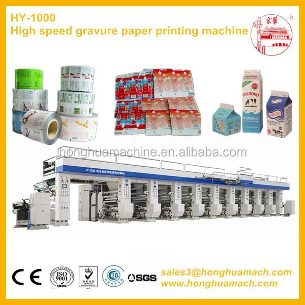 Plastic film printing machine China gravure paper printing machine for BOPP,PET,PVC shrink film