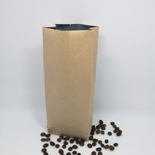 custom kraft paper bag for coffee