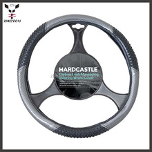 hot-selling cheap massage carbon fiber car steering wheel cover