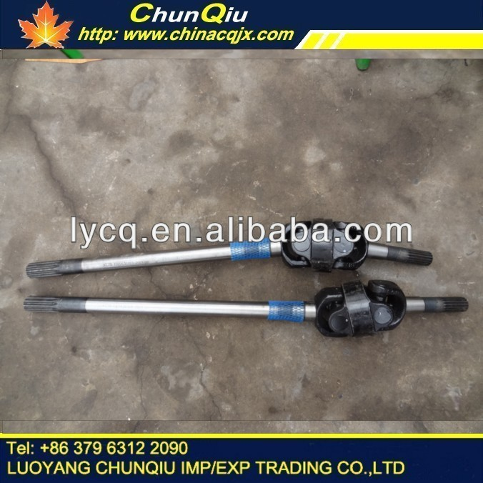 YTO X704/X804/X904/X1004/1204/1304 tractor universal driving shaft assembly 5142040/20,5142043/20