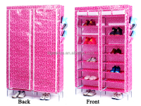 Double door closed folding shoe rack