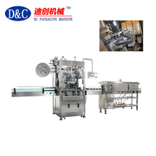 DC-150 Top efficient Automatic small scale plastic bottle packaging machine can filling machine