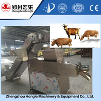 High Quality beef cattle Meat Bone Separator for Canada