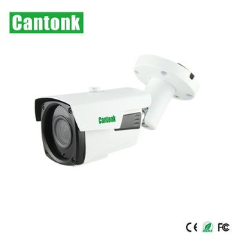 2018 4MP rotating Bullet outdoor IP66 Auto Focus IP Security Camera