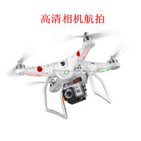 2016 latest professional drone with 4K camera and 2 gimbals