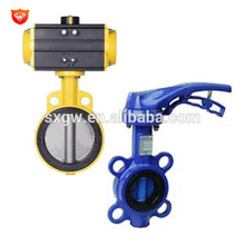 Low price damper DN200 screw type manual butterfly valves