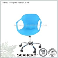 Accept Custom Order Modern Chair office chair sample