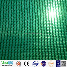 garden plastic screen/sunshade/sun shade net