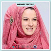 /product-detail/polyester-voile-printed-dyed-fabric-for-scarf-export-to-turkey-50s-50s-66-60-60407267087.html