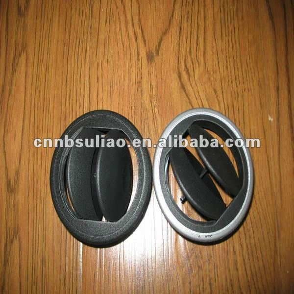adjustable round auto air conditioning vent