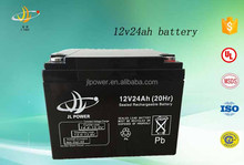 12v 24AH battery for UPS and solar system and security system lead acid battery deep cycle battery