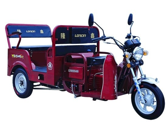 Loncin 500W electric tricycle for disable people or old people/three wheel motorcycle