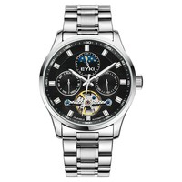 Full Stainless Steel Men Automatic Mechanical EYKI Branded Wrist Watches man