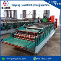 Hot selling iron mateial tile roll forming machine price