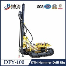 DFY-100 small rock blasting drill rig for gold mining