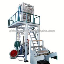one two layer convert plastic to oil film blowing machine