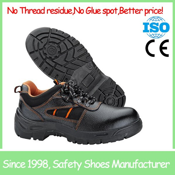 SF8221 with lace steel toe cap industrial safety shoes in malaysia