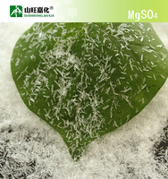 98% Agriculture fertilizer raw material magnesium sulphate heptahydrate Mgso4 heptahydrate