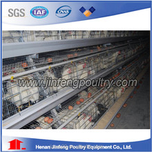 Poultry equipments Bird cages ,240 chicken cage for sale