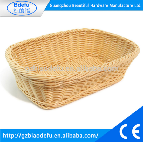 Beautiful BD-029 New design plastic PP rattan basket