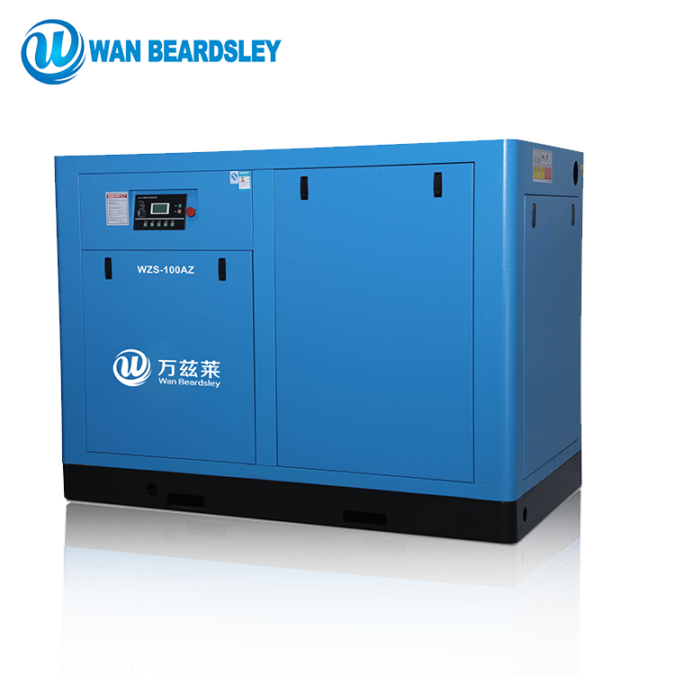 45KW VSD variable speed drive screw air compressor