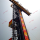 Thrilling Amusement Free Fall Dawn Sky Drop Tower Rides Cheap For Sale