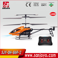 2CH Infrared Remote Control Helicopter DH-869-2 Copter with Built - in gyro copter