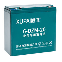 XUPAI E bicycle battery 12V20AH 6DZM20 electric scooter battery 12v 20Ah