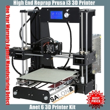 High Precision Big Printing Size 220*220*250MM FDM 3D Printer Machine for Sale