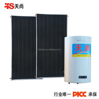 Aluminum anodic oxidation strip solar thermal collector(Swimming pool solar water heater)