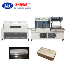 Automatic L bar side sealing heat shrink packing machine