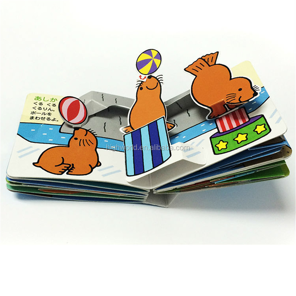 Hot Sale Children My Hot Book <strong>Printing</strong>, 3d Effect Children Paper Board Book <strong>Printing</strong>