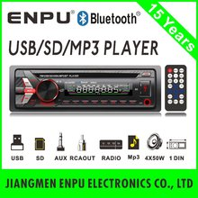 Universal Car MP3 MP4 MP5 Player Instructions