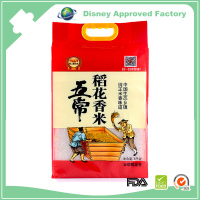 Customized Side Gusset Vacuum Rice bag 5kg