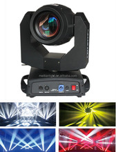 dj lights sunny beam moving head light 230W